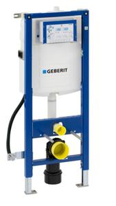 Geberit Duofix WC-element, frontbetjent. Smal model